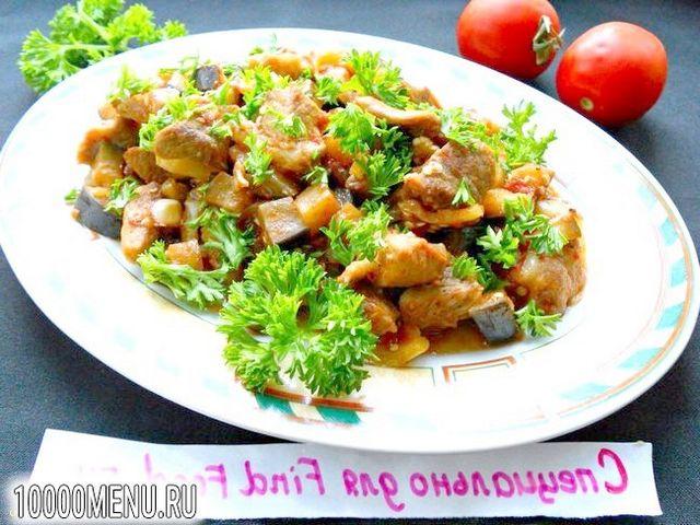 Фото - Свинина з баклажанами в гострому соусі - фото 7 кроку
