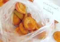 Як приготувати заморожені абрикоси - рецепт