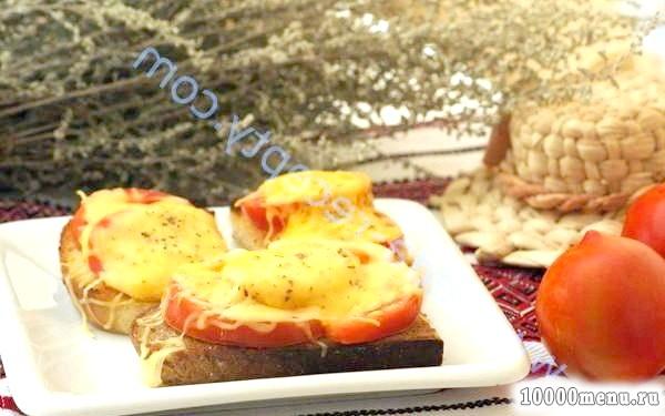 Кулінарний рецепт бутерброди з помідорами і сиром з фото