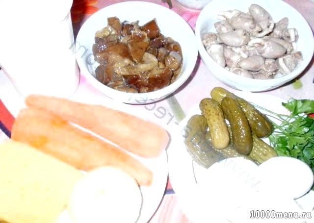 Фото - Інгредієнти: курячі сердечкіяйцасирморковьлуксол.огурецмарінованние грібимайонез, зелень
