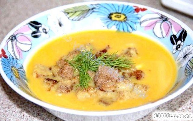 Кулінарний рецепт суп-пюре з гарбуза з фото