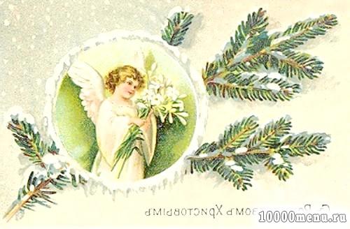 Православне різдво