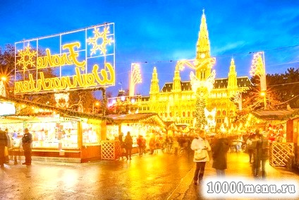 Різдвяний базар