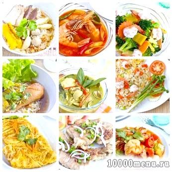 Смачні страви світу